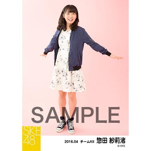 SK-126-1604-18888_p05_500