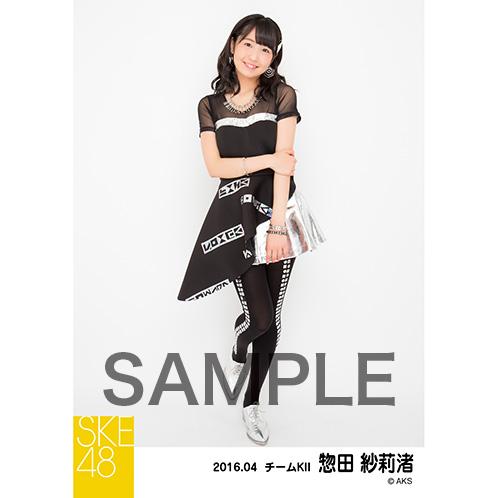 SK-126-1604-18934_p04_500