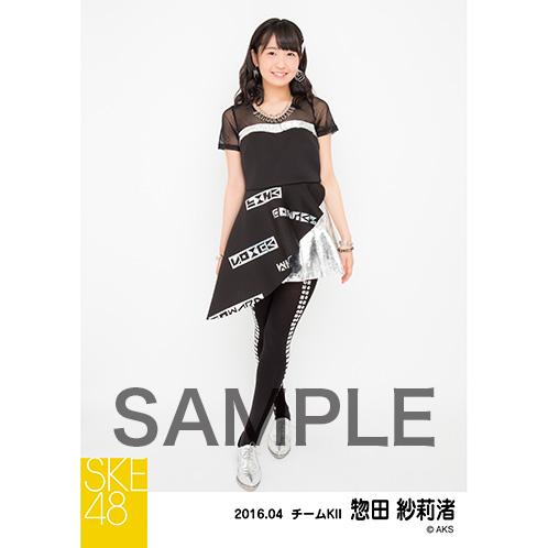 SK-126-1604-18934_p05_500