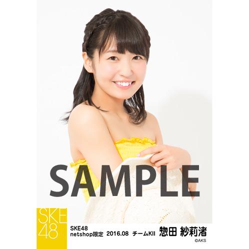 SK-126-1608-22994_p01_500