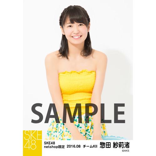 SK-126-1608-22994_p02_500