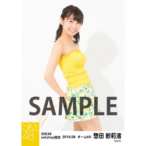 SK-126-1608-22994_p03_500