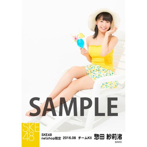 SK-126-1608-22994_p04_500
