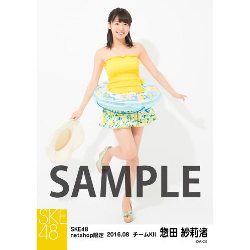 SK-126-1608-22994_p05_500
