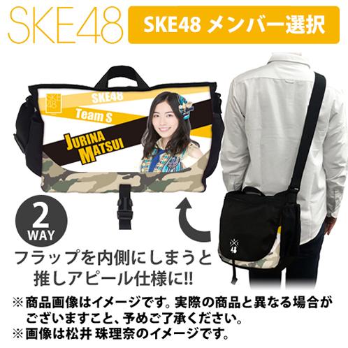 sk-145-1610-24806_p01_500