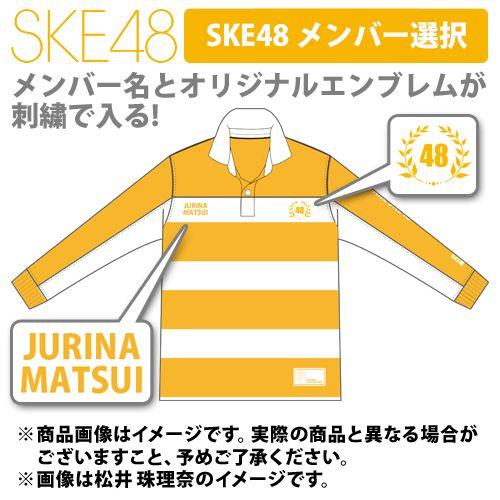 sk-131-1611-26204_p01_500