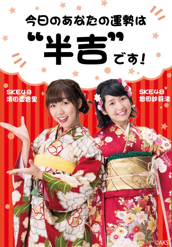 hankichi_main_p